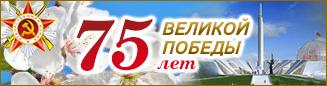 Администрация Московского района г.Минска, mosk.minsk.gov.by